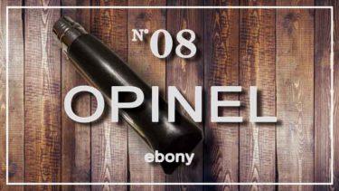 【開封と寸法調査】<br> OPINEL #8 Ebony