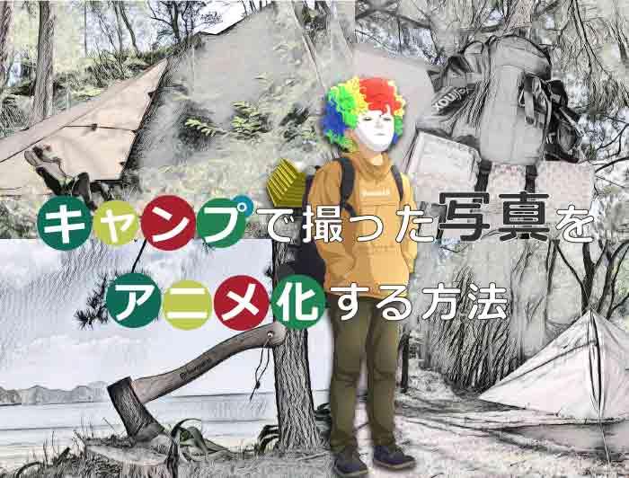 20200429_eyecatch_anime_04-1