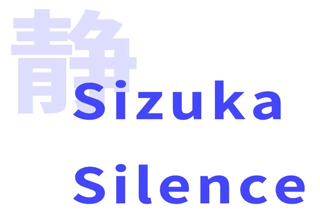 Sizuka Silence