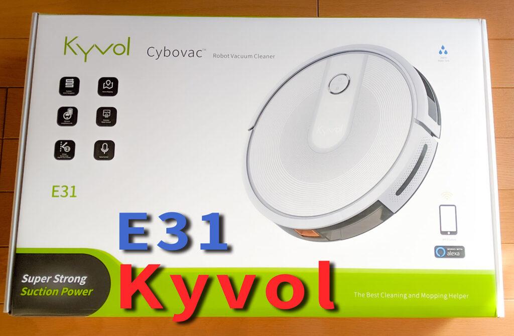 Kyvol E31の包装箱