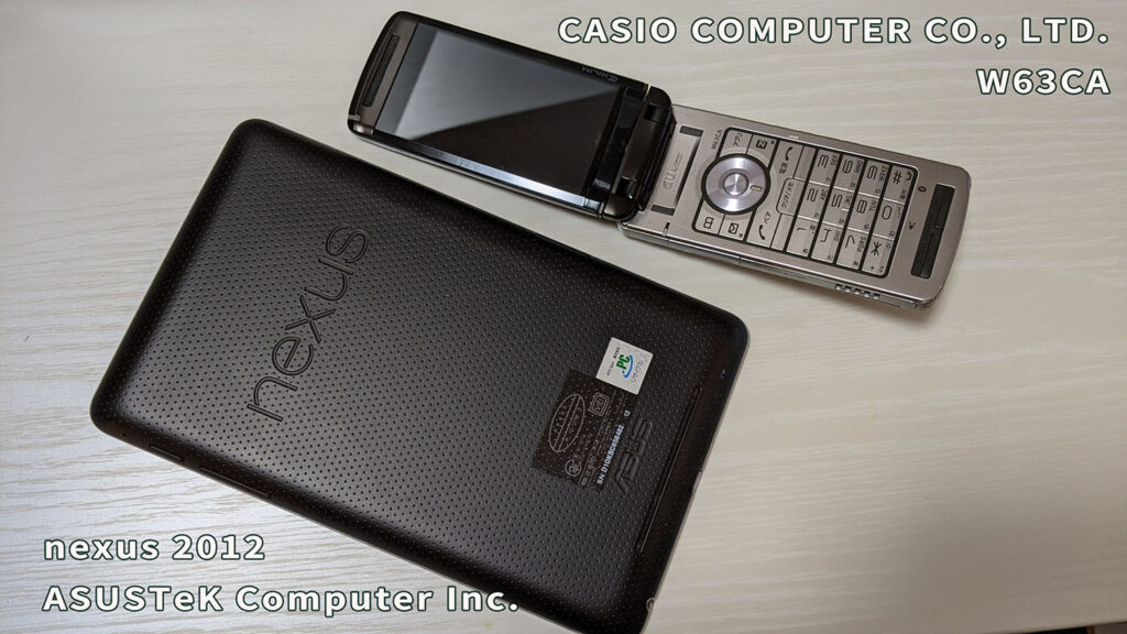 Nexus7 2012 / ASUS + W63CA / CASIO