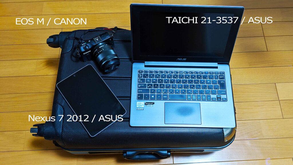 EOS M / CANON, TAICHI 21-3537 / ASUS, Nexus7 2012 / ASUS
